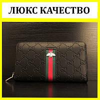 Мужской клатч Gucci(Гуччи), портмоне, фото 1