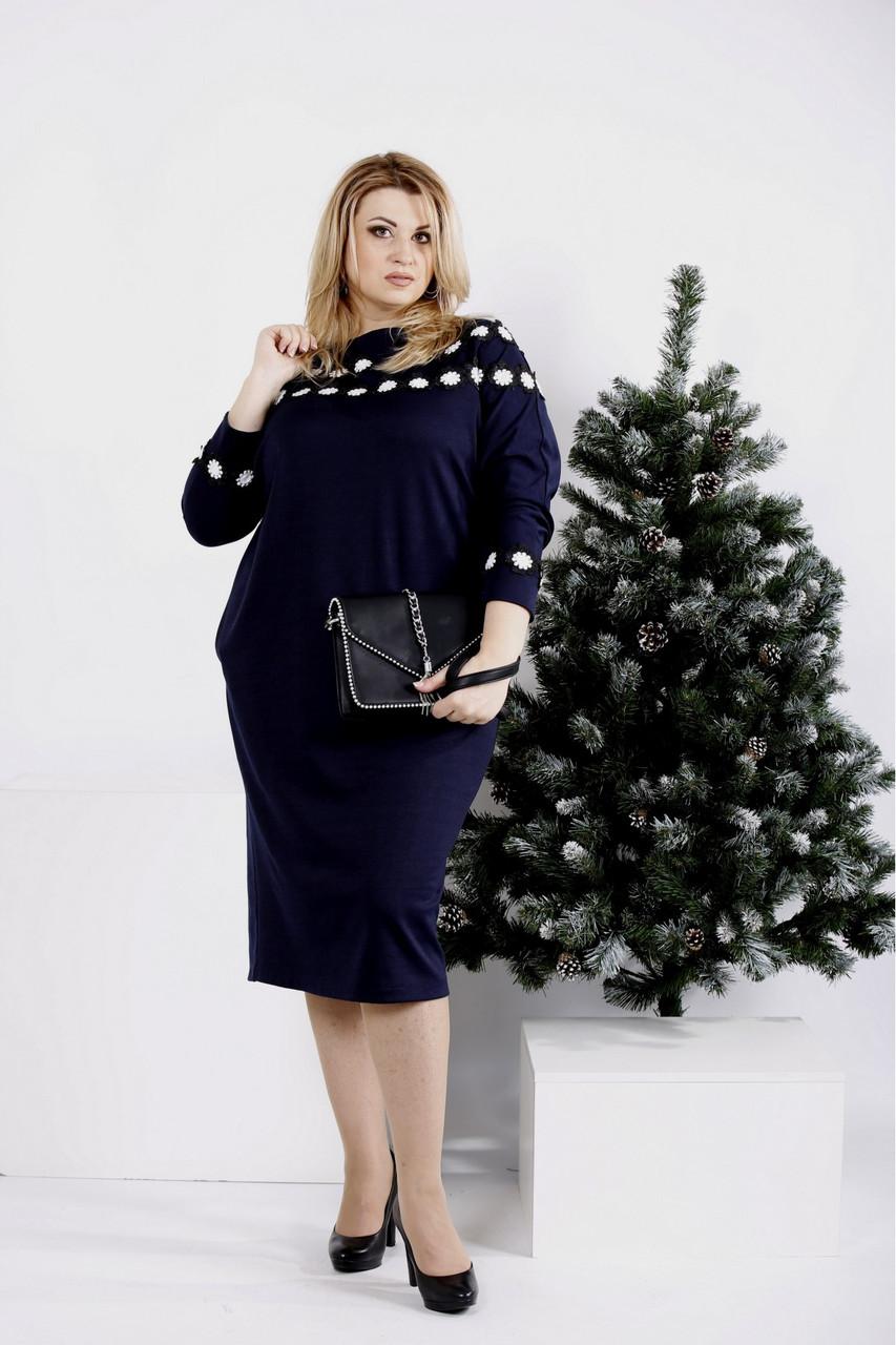 Темно-синее трикотажное платье с кружевом большоо размера