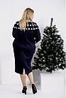 Темно-синее трикотажное платье с кружевом большоо размера, фото 4