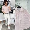 Женская рубашка полосатая с длинным рукавом С, М, Л