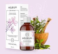 Helbium (Хельбиум) - средство от цистита, фото 1