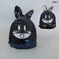 """Рюкзак """"Кролик"""" для дівчинки. Двосторонні паєтки"""