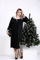 Свободное черное платье большого размера 42-74. 01004-2