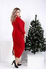 Червоне плаття-мішок трикотажне великого розміру 42-74. 01005-2, фото 2