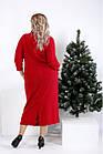 Червоне плаття-мішок трикотажне великого розміру 42-74. 01005-2, фото 4