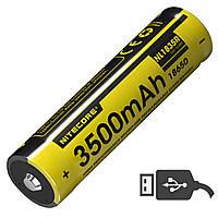 Аккумулятор литиевый Li-Ion 18650 Nitecore NL1835R 3.6V (3500mAh, USB), защищенный