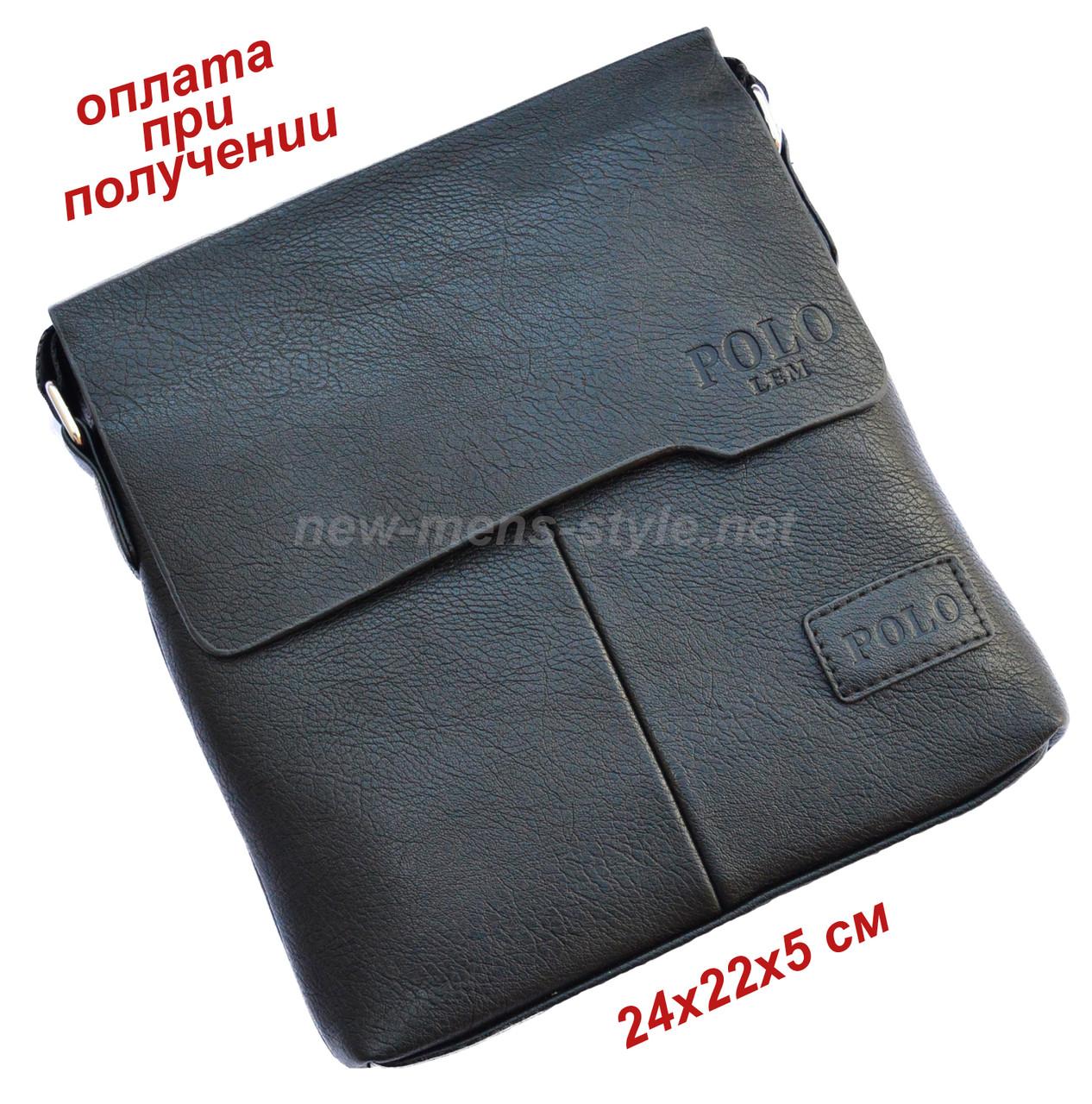 Чоловіча модна чоловіча шкіряна сумка барсетка через плече POLO