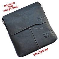 Чоловіча модна чоловіча шкіряна сумка барсетка через плече POLO, фото 1