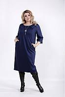 Свободное синее платье большого размера 42-74.