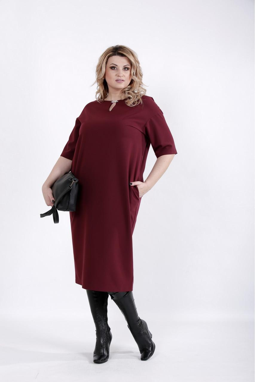 Простое и элегантное бордовое платье нарядное батал 42-74. 01029-3