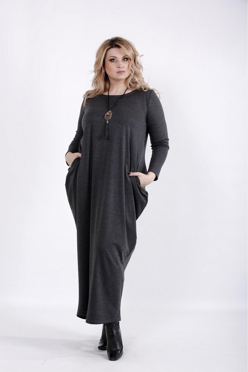 Серое скрывающее платье трикотажное длинное большого размера 42-74. 01030-2