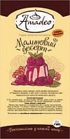 Малиновый десерт (0,5 кг)