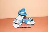Босоножки на девочку  26,29,30 р Apawwa арт 2815 голубые., фото 3