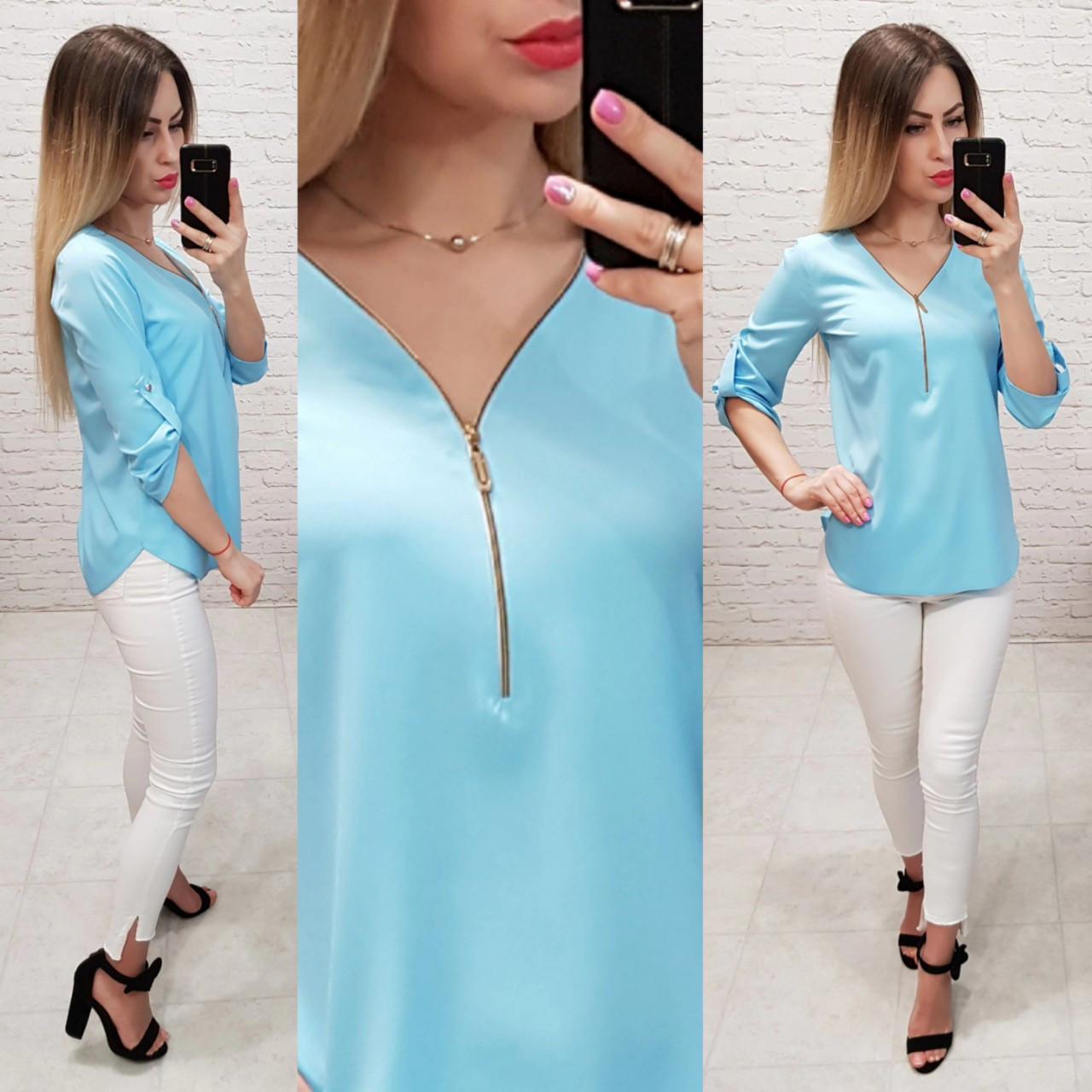 Блузка на молнии, модель158, голубой