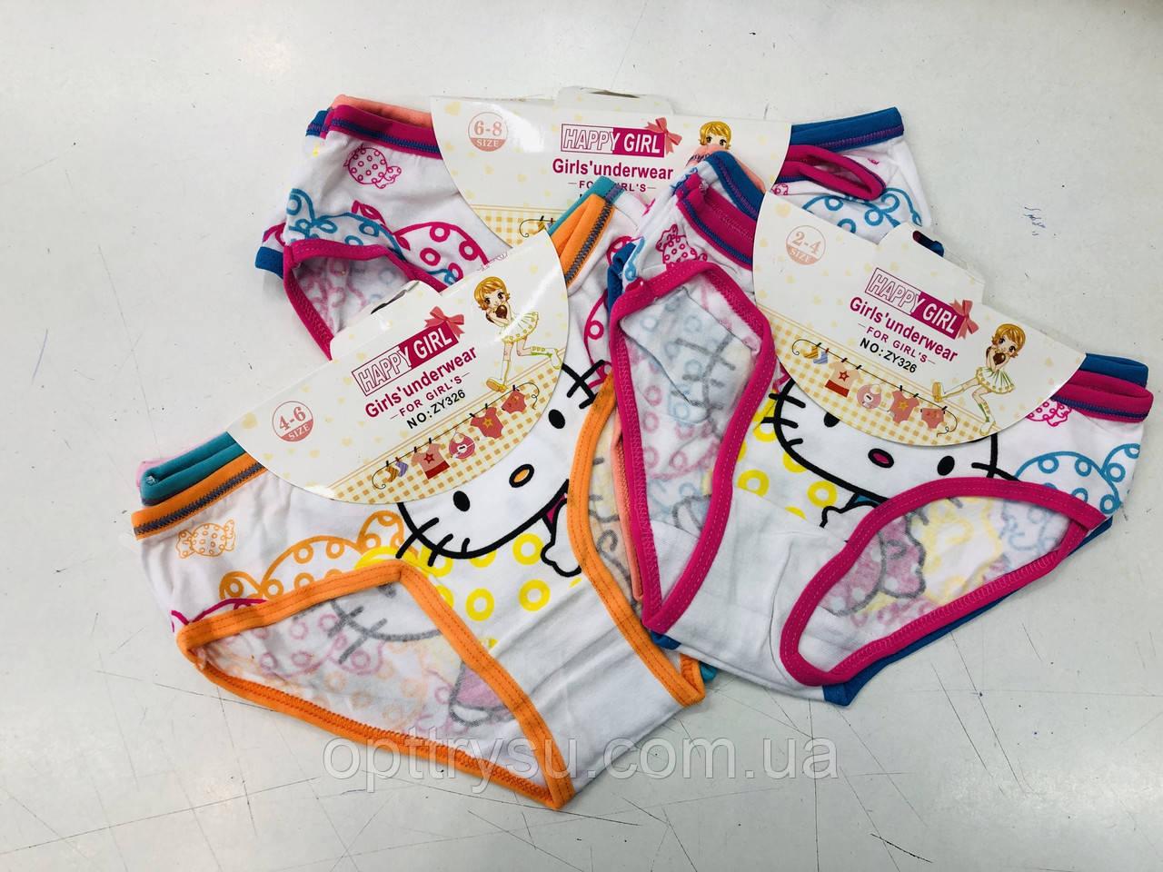 Трусики дитячі i ростовка Hello Kitty 2-10 років
