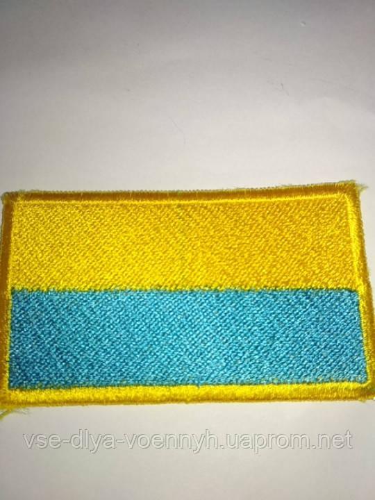 Вишивка прапор України