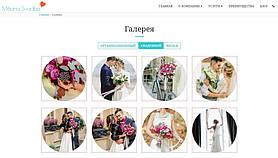Организация свадеб в Одессе - Modna-Svadba.od.ua 7