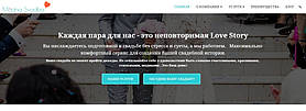 Организация свадеб в Одессе - Modna-Svadba.od.ua 3