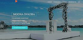 Организация свадеб в Одессе - Modna-Svadba.od.ua 1