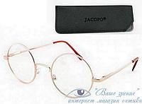 """Очки для зрения +/- """"круглые"""" Код: 2005"""