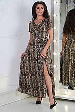 Платьедлинное с разрезом, №124, золотаязмея, фото 3
