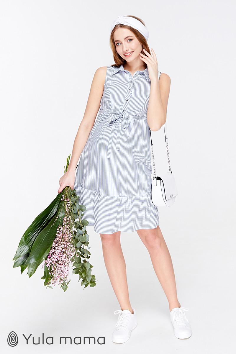 Платье-рубашка для беременных и кормящих BELINA SF-29.113, сине-белая полоска размер М