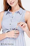 Платье-рубашка для беременных и кормящих BELINA SF-29.113, сине-белая полоска размер М, фото 4