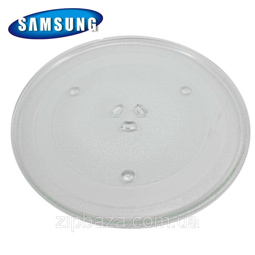 Тарелка для микроволновой печи Samsung d=318мм под куплер