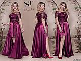 Шикарное женское вечернее платье со съемной юбкой  48,50,52р.(5расцв) , фото 9