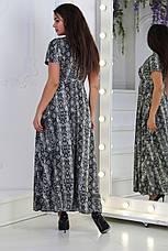 Платьедлинное с разрезом, №124, серебряная змея, фото 3