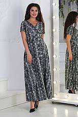 Платьедлинное с разрезом, №124, серебряная змея, фото 2