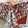 Клеенка (6076G) силиконовая, без основы, рулон. Китай. 1,37м/30м