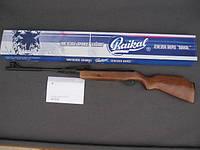 Пневматическая винтовка мр512 с деревянным прикладом, фото 1