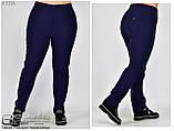 Літні жіночі штани великого розміру 50-60, фото 3