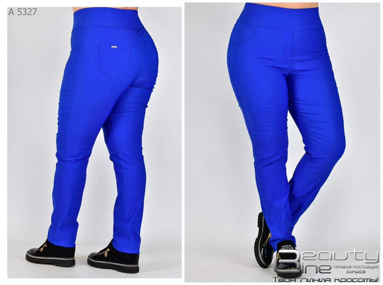 Літні жіночі штани великого розміру 50-60