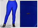 Літні жіночі штани великого розміру 50-60, фото 2