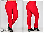 Літні жіночі штани великого розміру 50-60, фото 5