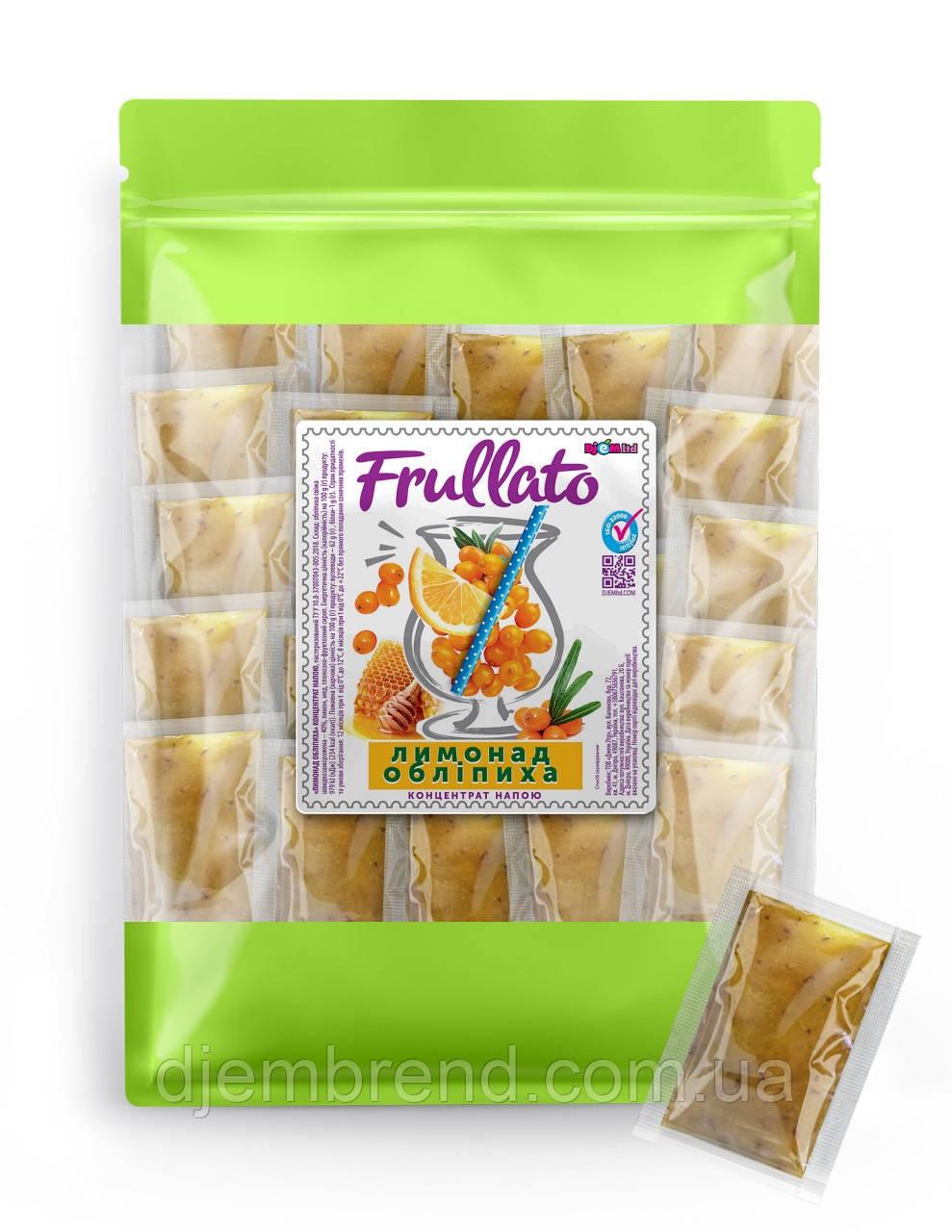 Лимонад облепиха Frullato натуральный, 50 шт х 40 г