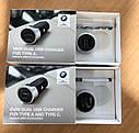 Оригинальное зарядное устройство BMW Dual Charger USB/Type-A and Type-C (65412458286), фото 5