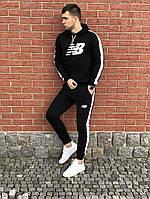 Спортивный костюм New Balance. Мужской спортивный костюм. ТОП качество!!! Реплика.