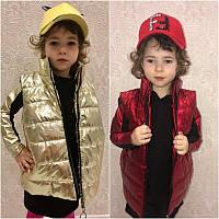 Детский костюм «LOL» мод.364, фото 1
