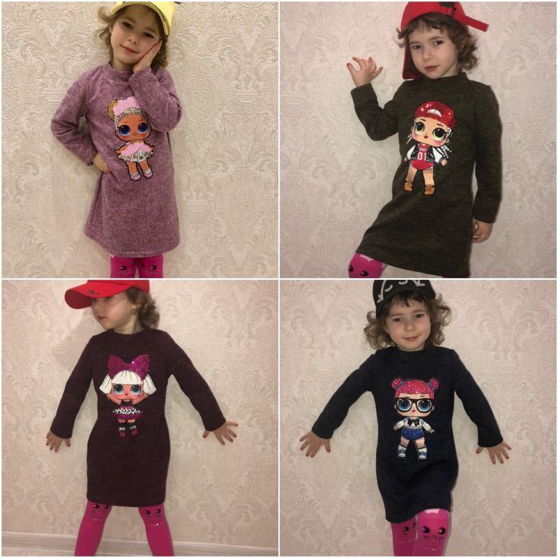 Платье детское LOL мод.388
