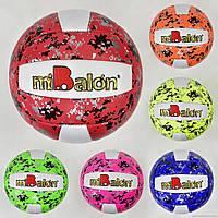 М'яч волейбольний F 21947 (60) 6 кольорів, 270 грамів, PU матеріал