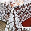 Клеенка (6091B) силиконовая, без основы, рулон. Китай. 1,37м/30м
