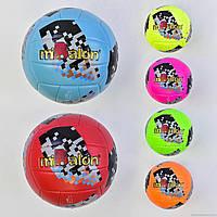 Мяч волейбольный С 34156 (60) 6 видов, 270-280 грамм, материал PVC