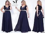 Шикарное вечернее платье, отлично подчеркивает декольте 48-52р.(7расцв) , фото 3