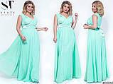 Шикарное вечернее платье, отлично подчеркивает декольте 48-52р.(7расцв) , фото 5