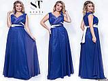 Шикарное вечернее платье, отлично подчеркивает декольте 48-52р.(7расцв) , фото 8