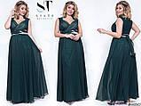 Шикарное вечернее платье, отлично подчеркивает декольте 48-52р.(7расцв) , фото 9