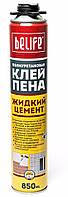 Профессиональная монтажная клей-пена BeLife, 850мл/950г (ЖИДКИЙ ЦЕМЕНТ)